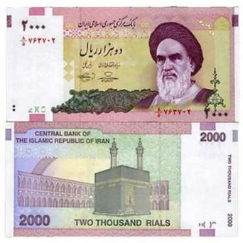 2000 Rials