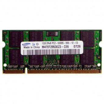 Módulo 1 Gb DDR2 PC2-5300S